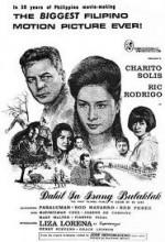 Dahil Sa Isang Bulaklak (1967) afişi