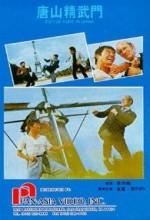 Dai Xiang Li Dai Nao Ou Zhou (1974) afişi