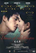 Dance Of The Dragon (2008) afişi