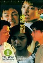 Deng Long (1994) afişi