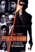 Desh Drohi (2008) afişi