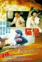 Devil Cat (1991) afişi