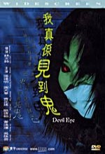 Devil Eye (2001) afişi