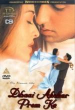 Dhaai Akshar Prem Ke (2000) afişi