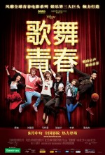 Disney High School Musical: China 2010 Film izle