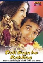 Doli Saja Ke Rakhna (1998) afişi