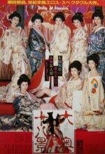 Dolls Of The Shogun's Harem (1986) afişi