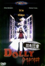 Dolly Dearest (1991) afişi