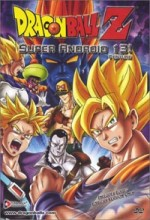 Dragon Ball Z: Super Android 13 (1992) afişi
