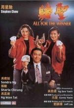 Dou Sing (1990) afişi