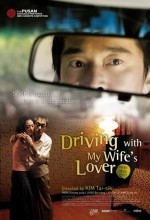 Driving My Wife's Lover (2006) afişi