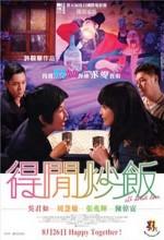 Duk Haan Chau Faan (2010) afişi