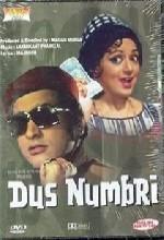 Dus Numbri (1976) afişi