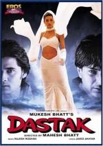 Dastak (1996) afişi