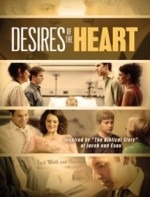 Desires of the Heart (2013) afişi