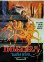 Dogora Canavar Ahtapot (1964) afişi
