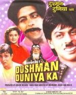 Dushman Duniya Ka (1996) afişi