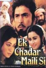 Ek Chadar Maili Si (1986) afişi