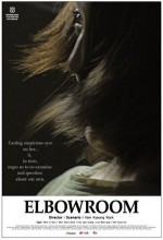 Elbowroom (2010) afişi