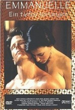 Emmanuelle: A World Of Desire (1994) afişi
