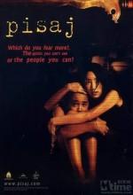 Evil (2004) afişi