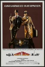 Şehir Isısı (1984) afişi