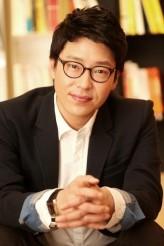 Eom Gi-joon