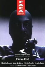 Faca De Dois Gumes (1989) afişi