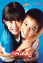 Fan Chan (2003) afişi