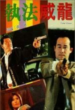 Fatal Chase (1992) afişi