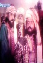 Fatih Sultan Mehmet (1983) afişi