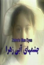 Filistin'li Zehra'nın Gözleri