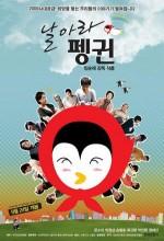 Fly, Penguin (2009) afişi