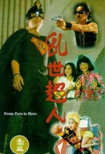 From Zero To Hero (1994) afişi