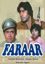 Faraar (1975) afişi