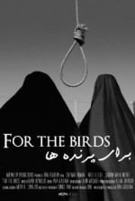 For the Birds (2013) afişi