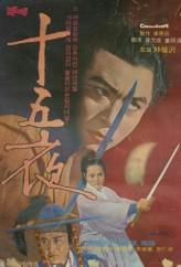 Full Moon Night (1969) afişi
