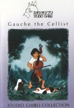 Gauche the Cellist (1982) afişi