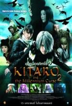 Gegege No Kitarô (2007) afişi
