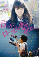 Gekijoban Shinsei Kamattechan: Rock 'n' Roll Wa Naritomanai (2011) afişi