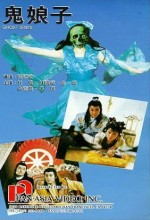 Ghost Bride (1992) afişi