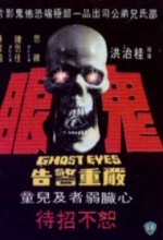 Ghost Eyes (1974) afişi