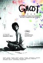 Ghost (2011) afişi