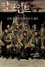 Ghost Soldiers (2005) afişi