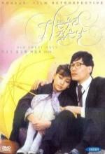 Gibbeun Woori Jolmeunnal (1987) afişi