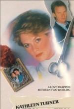 Giulia E Giulia (1987) afişi