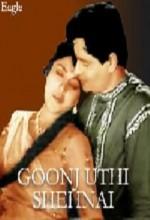 Goonj Uthi Shehnai (1959) afişi