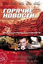 Goryachiye Novosti