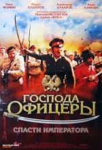 Gospoda Ofitsery: Spasti imperatora (2008) afişi