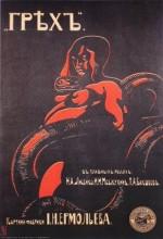 Grekh (1916) afişi